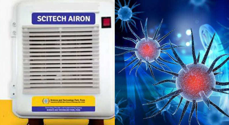 Coronavirus air purifier